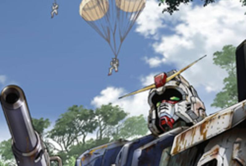 ガンダム第08MS小隊の動画に関する参考画像